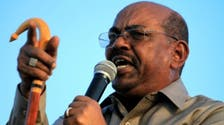 US 'disappointed' by Sudan order to shut pipeline
