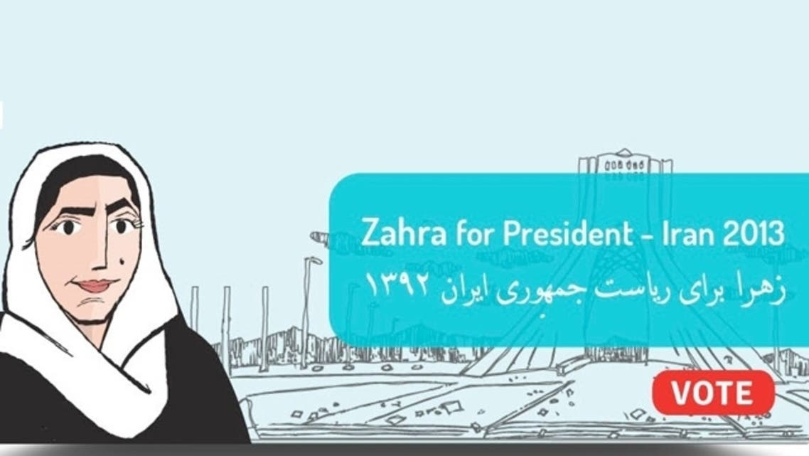 Meet Zahra, the virtual candidate campaigning for Iran's presidency. (Photo courtesy: Vote4Zahra campaign)