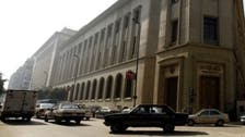 Egypt Central Bank suspends deposit operations, brings back repos