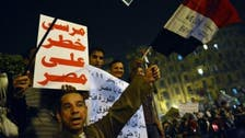 Egypt's opposition says 'too late' for unity talks