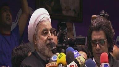 الإصلاحيون يدعمون روحاني في انتخابات إيران