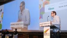 ArabNet shifts focus to Dubai as a 'growing hub' for digital business