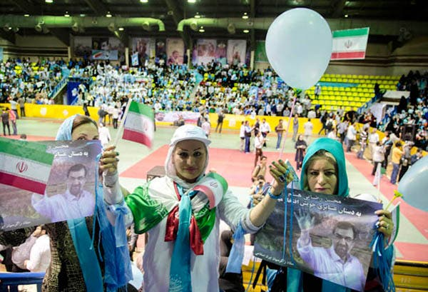 نساء إيران في الانتخابات الإيرانية