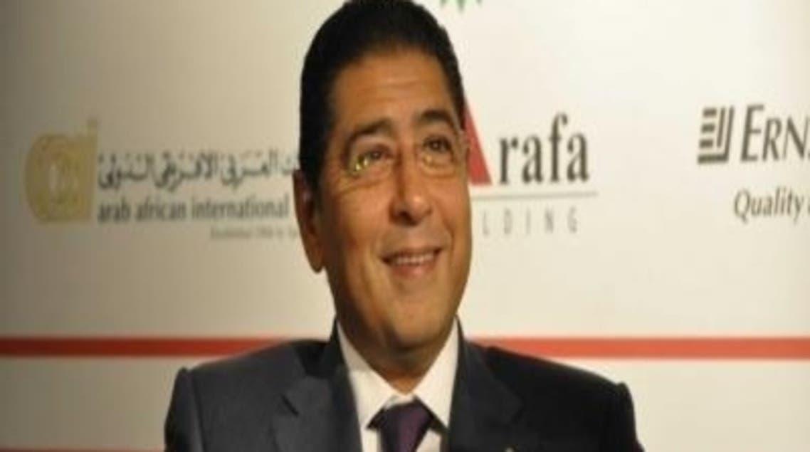 هشام عز العرب رئيس اتحاد البنوك المصرية  1