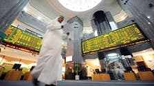 MSCI details weights of Arab markets in indexes