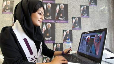 مخاوف جدية من تزوير الانتخابات الرئاسية في إيران
