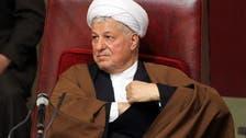 Iran's vetting body stands by Rafsanjani veto