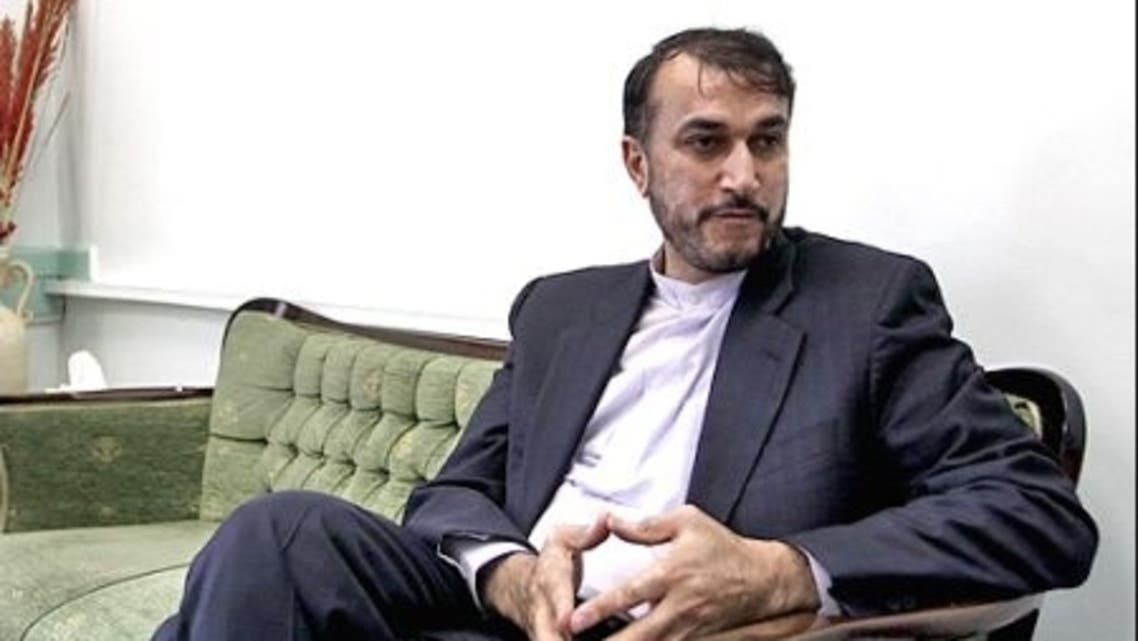 iran deputy minister (presstV)