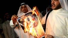 Video: Kuwaitis boycott Iran goods, protest against Hezbollah