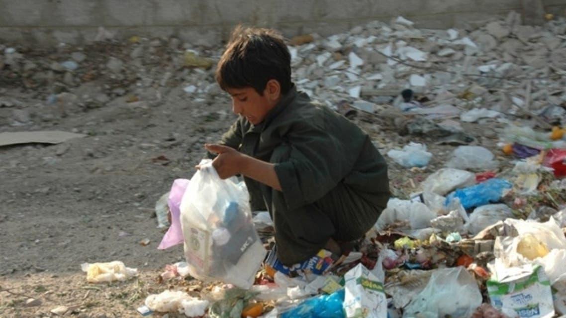 مشرد في اليمن
