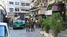 Video: Damascus double suicide attack leaves 14 dead, dozens injured