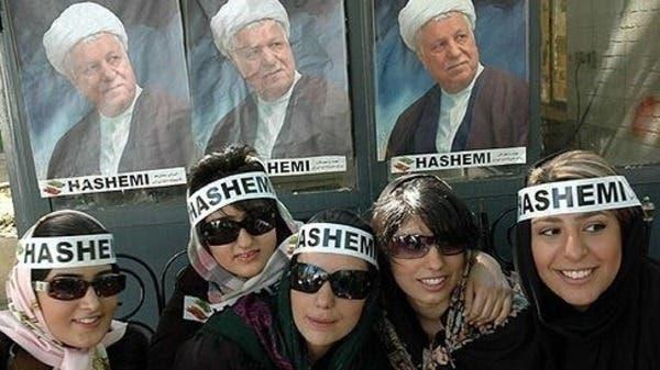 نساء في حملة رفسنجاني قبل إقصائه من السباق