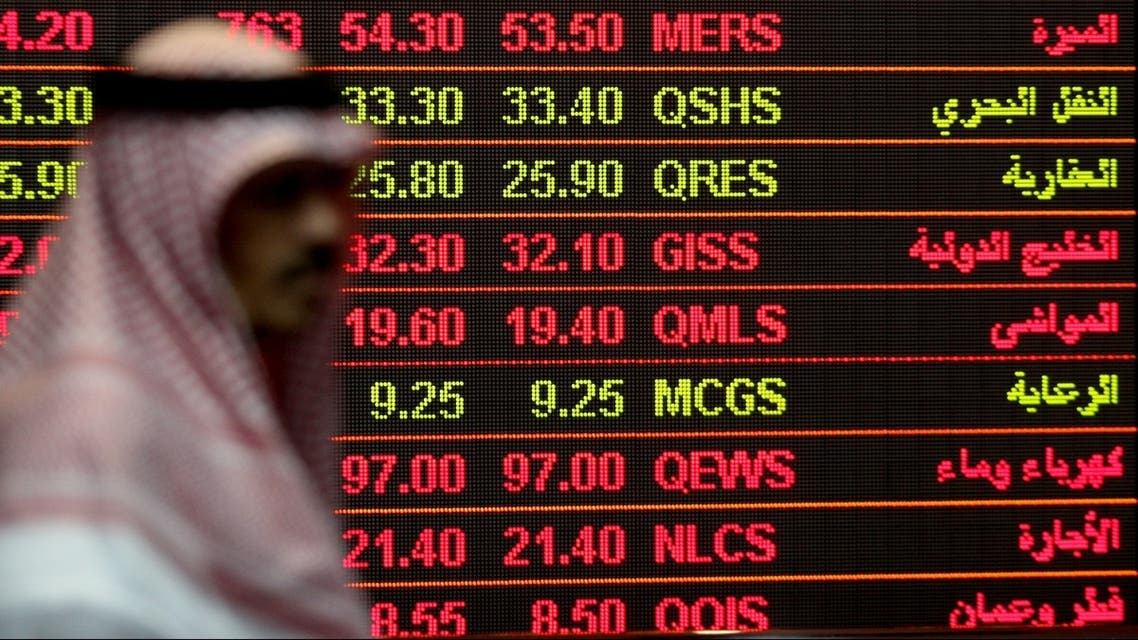 About $370 million is expected to flow into Qatar following an upgrade to 'emerging market' status by MSCI. (File photo: Reuters)
