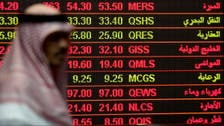 Investment set to flood in as UAE, Qatar win 'emerging market' status