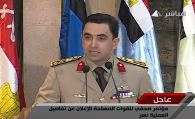 Colonel Ahmad Mohamed Ali Egypt Al Arabiya