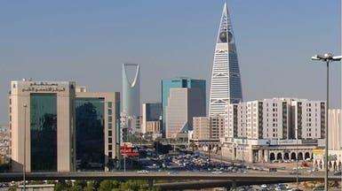 السعودية تكافئ المبلغين عن غسل الأموال والإرهاب بـ5%