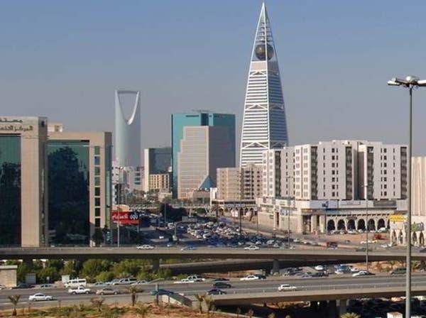 """الرياض """"الأقل"""" بين أعلى 10 مدن كلفة في السياحة"""