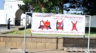 وزير تعليم المغرب: عصابة تسرّب امتحانات البكالوريا
