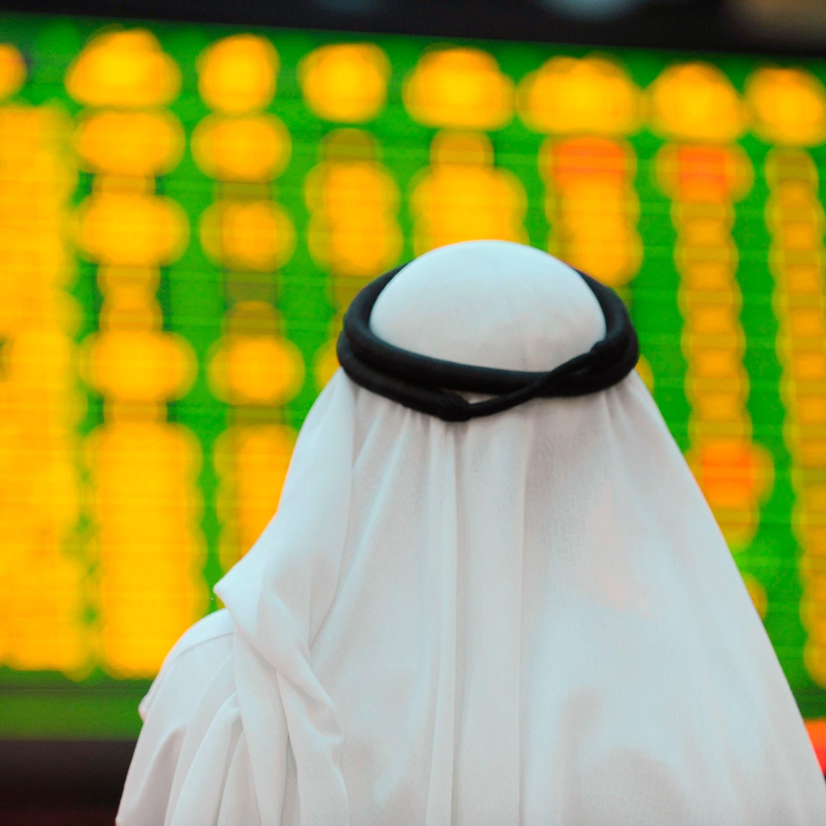 Abu Dhabi shares at record high, shrugging off Israel-Palestine tension