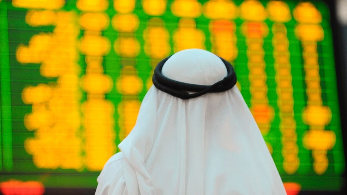 Shares listed on the Abu Dhabi Securities Exchange rallied after the UAE and Qatar won 'emerging market' status. (File photo: Reuters)