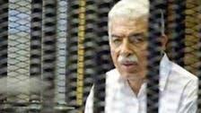 الحكم على نظيف بالسجن 5 سنوات وتغريمه 53 مليون جنيه