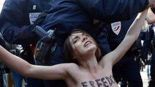 Berlin 'worried' by Tunisia jail term for topless demo
