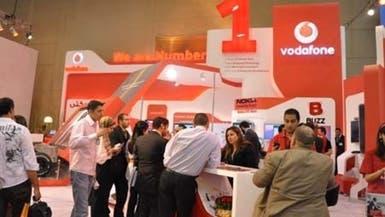 """""""فودافون"""" تطلق تحويل الأموال عبر الهاتف لأول مرة في مصر"""