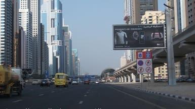 دبي.. امرأة ترتكب 19 مخالفة سرعة خلال ساعة