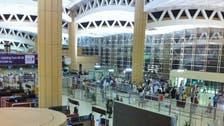 السعودية تطور مطاراتها لمواكبة نمو أعداد المسافرين