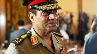 خطة الجيش المصري للتعامل مع تظاهرات 30 يونيو المرتقبة