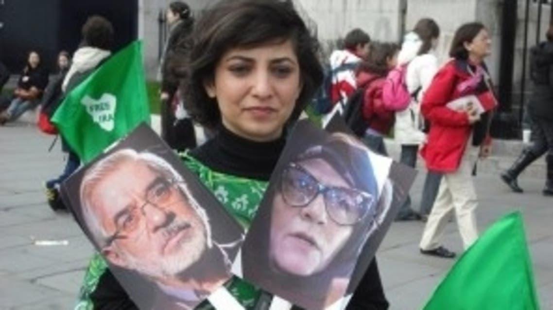 هواداران جنبش سبز
