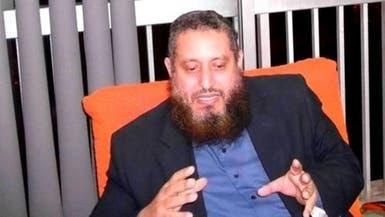 الاستقالات تعصف بحزب الوطن السلفي بزعامة عبد الغفور