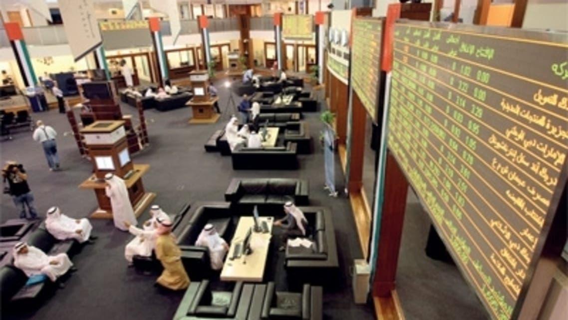 سوق الامارات المالي