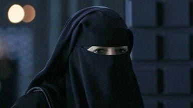 نقاب متهمة سعودية يثير جدلاً أمام محكمة أسترالية