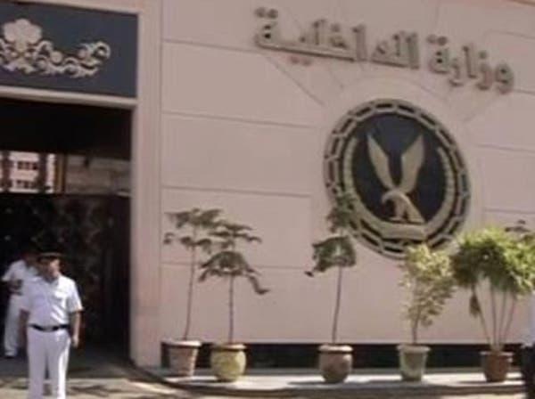 مصر.. الداخلية تتعهد بعدم المس بأي متظاهر في 30 يونيو