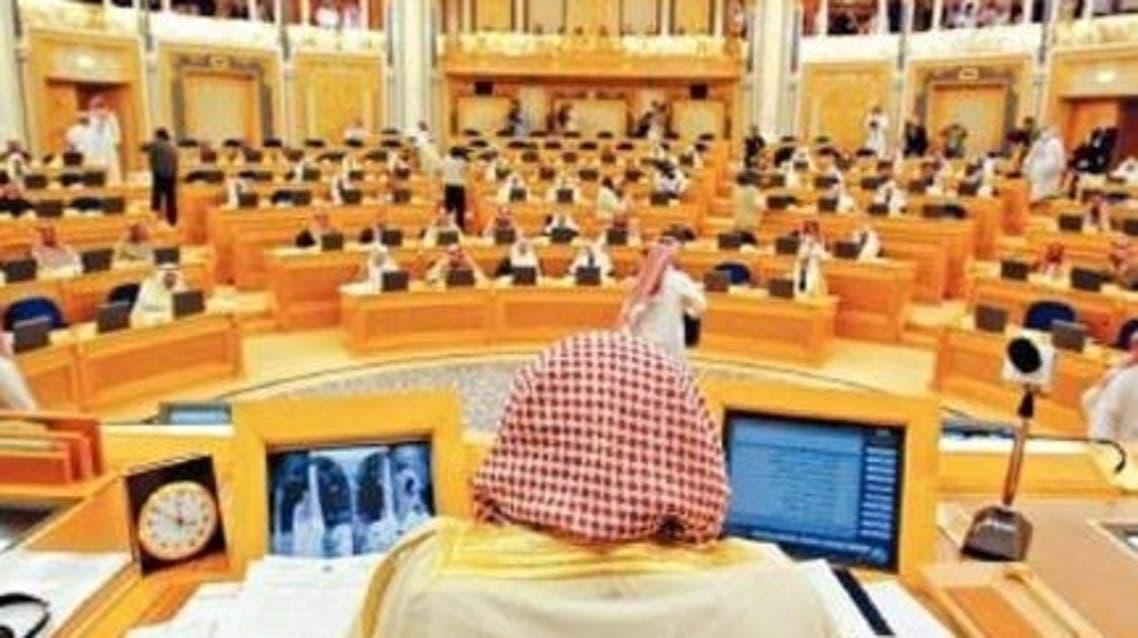 الشورى السعودي