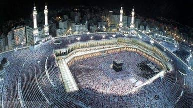 السعودية ترصد 200 مليار ريال لاستيعاب مكة 7 ملايين حاج