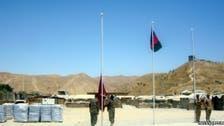 در حمله طالبان به ولایت بغلان 8 پلیس افغان از جمله دو فرمانده کشته شدند
