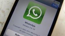 Saudi confirms possible block of WhatsApp, says report