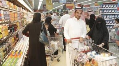 سلة سلع جديدة لقياس التضخم وتكلفة المعيشة بالسعودية