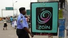 Sudan shelves telecom profit tax for three years, says statement