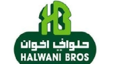 """""""حلواني إخوان"""" تعتزم الاستحواذ على شركة أغذية مصرية"""