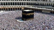 Saudi cuts pilgrim numbers due to construction