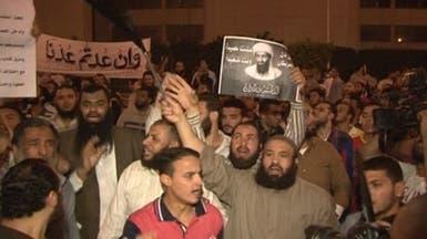 فتاوى دينية بقتل المتظاهرين المناهضين لمرسي في 30 يونيو