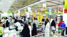 التجار يحرمون المستهلكين بالسعودية 20 مليار ريال