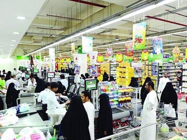 السعودية تبدأ عهدا جديدا بالتوسع في الجمعيات التعاونية