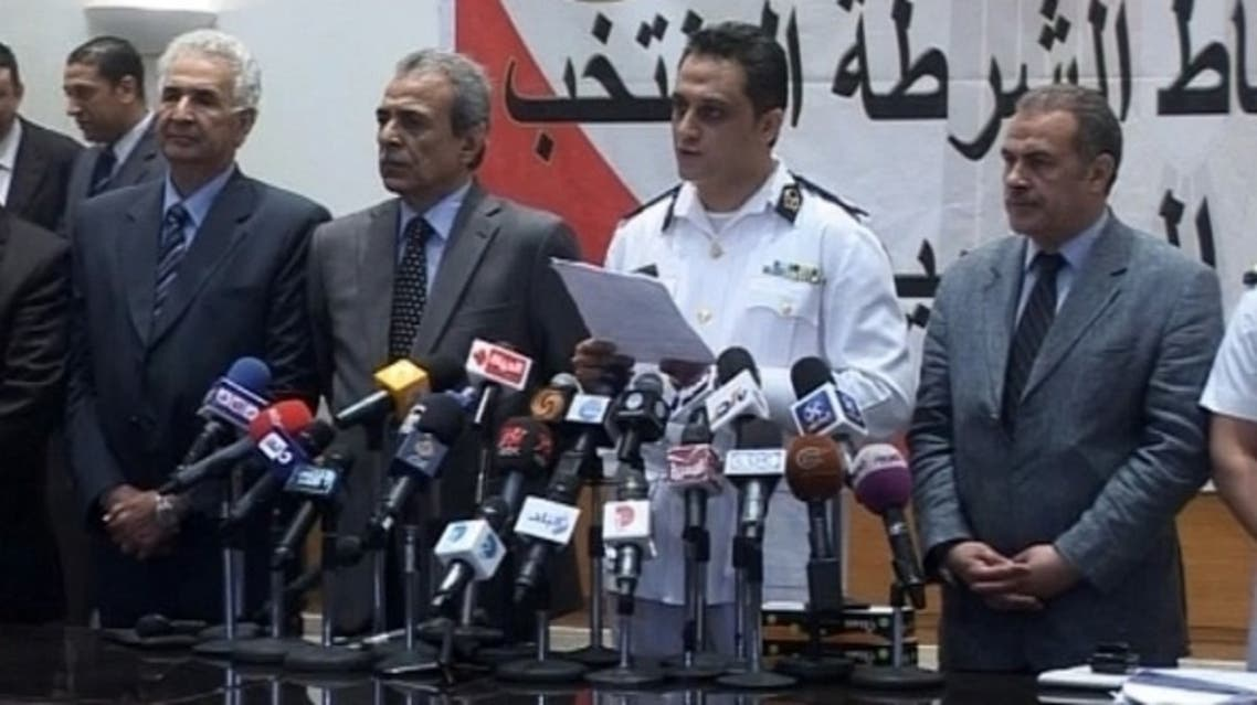 مصری پولیس کلب