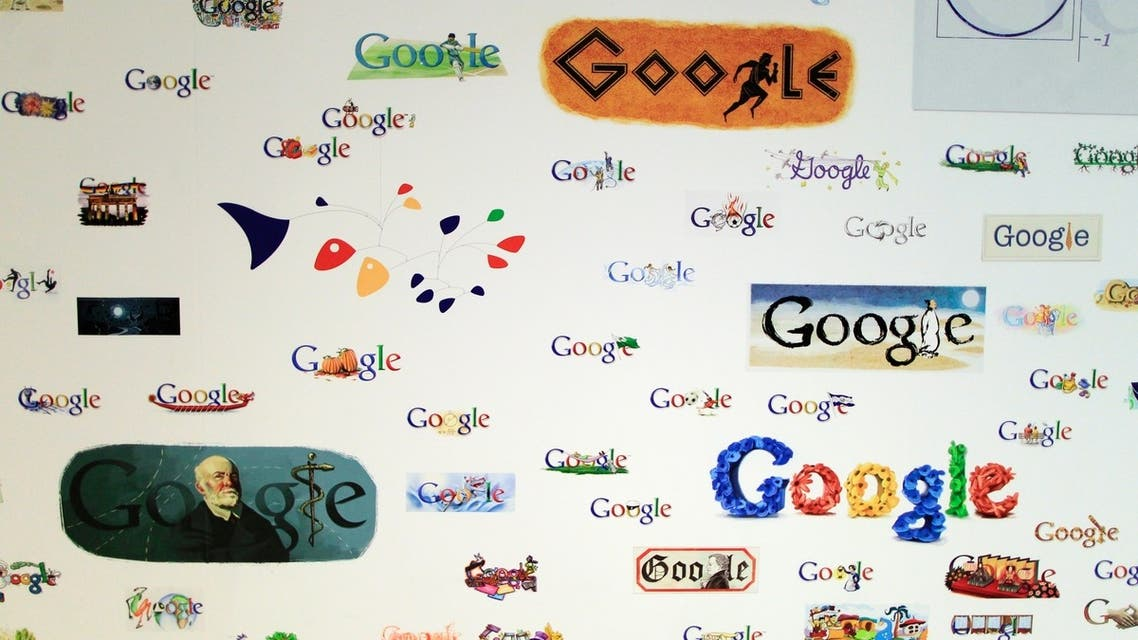 A senior executive from Google visited the Middle East to push its social-media service. (File photo: Reuters)