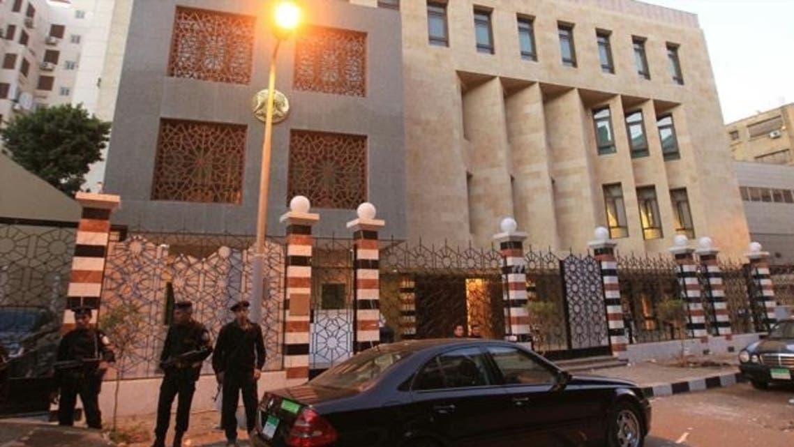 السفارة السورية في مصر
