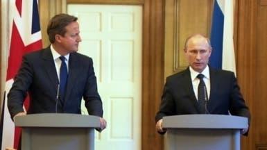 كاميرون: خلافات كبيرة مع موسكو حول الملف السوري